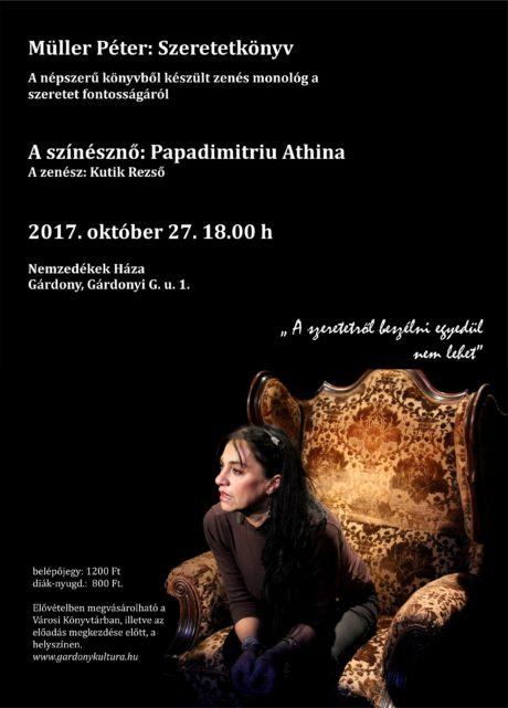 Müller Péter: Szeretetkönyv - zenés monológ a Nemzedékek Házában @ Nemzedékek Háza